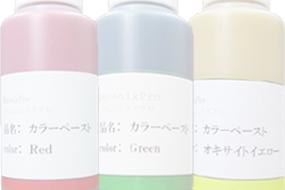 レザー用カラー剤(水性)